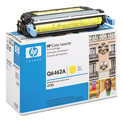 HP 644A, (Q6462AG) Yellow Original LaserJet Toner Cartridge for US Government