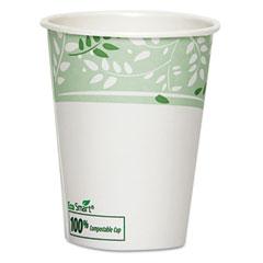 Dixie 2338PLA Ecosmart Hot Cups, Paper W/Pla Lining, Viridian, 8 Oz., 1000/Carton