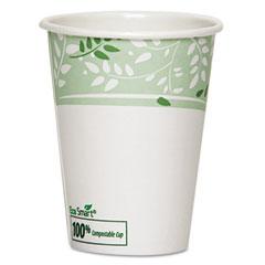 Dixie 2342PLA Ecosmart Hot Cups, Paper W/Pla Lining, Viridian, 12 Oz., 1000/Carton