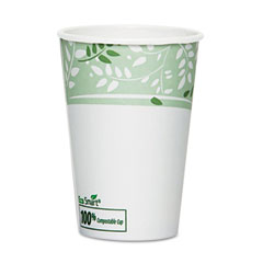 Dixie - ecosmart hot cups, pla lined paper, viridian, 16 oz., 50/pack, sold as 1 pk