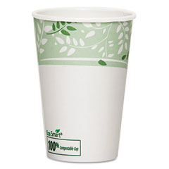 Dixie 2346PLA Ecosmart Hot Cups, Paper W/Pla Lining, Viridian, 16 Oz., 1000/Carton