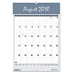 House of doolittle - bar harbor wirebound monthly wall calendar, 15-1/2 x 22, sold as 1 ea