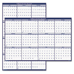 House of doolittle - poster style reversible/erasable yearly wall calendar, 18 x 24, sold as 1 ea