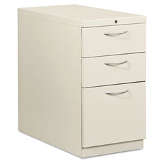 HON 18730AQ Flagship Mobile Box/Box/File Pedestal, Arch Pull, 28-7/8D, Light Gray