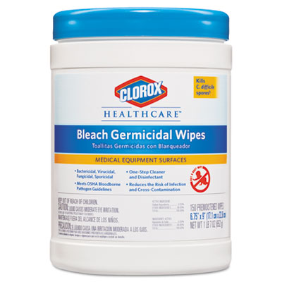 Germicidal Wipes, 6 x 5, White, 150/Canister
