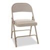 Steel Folding Chair with Two-Brace Support, Tan Seat/Tan Back, Tan Base, 4/Carton