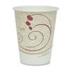 Hot Cups, Symphony Design, 8oz, Beige, 50/Pack