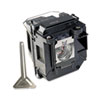 Epson(R) Replacement Lamp for Multimedia Projectors