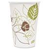 Hot Drink Cups, Paper, 16 oz, Fits Large Lids, 1000/CT