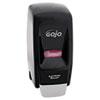 800 Series Bag-In-Box Liquid Soap Dispenser 800-ml, 5 3/4w x 5 1/2d x 11 1/8h, Black