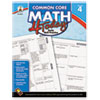 Common Core 4 Today Workbook, Math, Grade 4, 96 pages