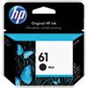 HP 61, (SM599FN) Black Original Ink Cartridge 2/Pk