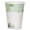 PLA Hot Cups, Paper w/PLA Lining, Viridian, 12oz (Fits Large Lids), 1000/Carton