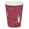 Bistro Design Hot Drink Cups, Paper, 8oz, Maroon, 50/Pack