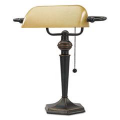 Alera(R) Banker's Lamp