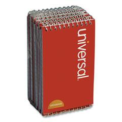 UNV20435