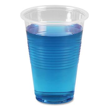 Boardwalk® Translucent Plastic Cold Cups, 16oz, Polypropylene, 50/Pack