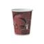 SOLO® Cup Company Bistro Design Hot Drink Cups, Paper, 10oz, Maroon, 300/Carton Thumbnail 1