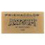 Prismacolor® ARTGUM Non-Abrasive Eraser, Dozen Thumbnail 1