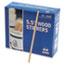 "Royal Paper Wood Coffee Stirrers, 5 1/2"" Long, Woodgrain, 1000 Stirrers/Box Thumbnail 4"