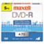 Maxell® DVD-R Discs, 4.7GB, 16x, w/Jewel Cases, Gold, 5/Pack Thumbnail 1