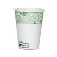 DXE 2338PLAPK Dixie PLA Hot Cups DXE2338PLAPK