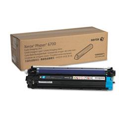XER 108R00971 Xerox 108R00971 108R00972, 108R00973, 108R00974 Imaging Unit XER108R00971
