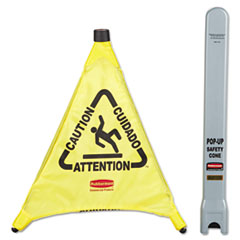 RCP 9S00YEL Rubbermaid Commercial Multilingual Pop-Up Safety Cone RCP9S00YEL