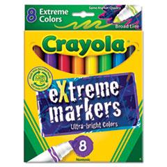 CYO 588175 Crayola Extreme Color Marker CYO588175