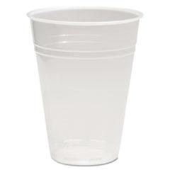 BWK TRANSCUP9PK Boardwalk Translucent Plastic Cold Cups BWKTRANSCUP9PK