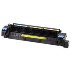 HEW C2H57A HP C2H57A Maintenance/Fuser Kit HEWC2H57A