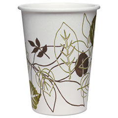 DXE 2338PATHPK Dixie Pathways Paper Hot Cups DXE2338PATHPK