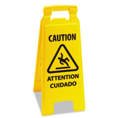 BWK 26FLOORSIGN Boardwalk Site Safety Wet Floor Sign BWK26FLOORSIGN