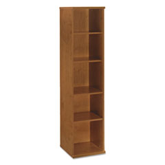 BSH WC72412 Bush Series C Collection Bookcase BSHWC72412
