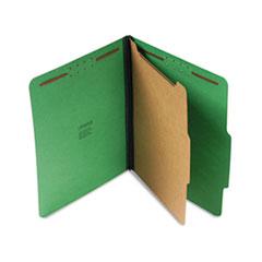 UNV 10202 Universal Bright Colored Pressboard Classification Folders UNV10202