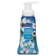 CPC 29538 Softsoap Sensorial Foaming Hand Soap CPC29538
