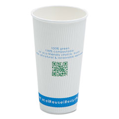 SVA C020RNPK NatureHouse Compostable Insulated Paper/PLA Corn Plastic Lined Hot Cups SVAC020RNPK