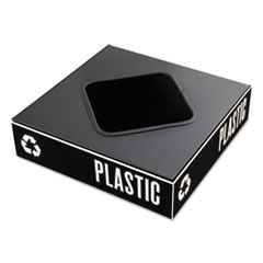 SAF 2989BL Safco Public Square Recycling Container Lid SAF2989BL