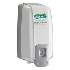 GOJ 212506 GOJO MICRELL NXT Antibacterial Lotion Soap Dispenser GOJ212506
