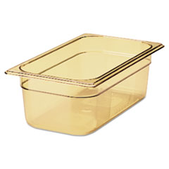RCP 217PAMB Rubbermaid Commercial Hot Food Pans RCP217PAMB