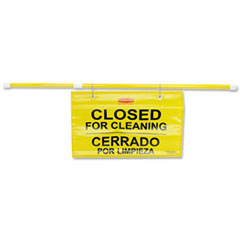 RCP 9S1600YL Rubbermaid Commercial Site Safety Hanging Sign RCP9S1600YL