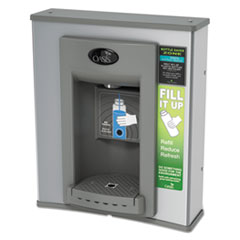 OAS 504791 Oasis Electronic Hands-Free Bottle Filler Retro Fit OAS504791