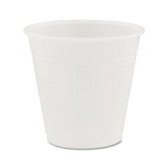 DCC Y5PK Dart Conex Galaxy Polystyrene Plastic Cold Cups DCCY5PK
