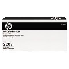 HEW CB458A HP CB459A, CB458A, CB457A Maintenance Kit HEWCB458A