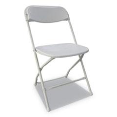 ALE FR9502 Alera Economy Resin Folding Chair ALEFR9502
