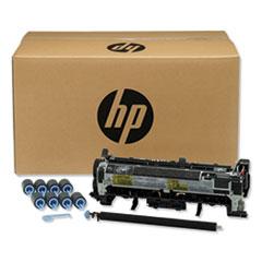 HEW B3M77A HP B3M77A Maintenance Kit HEWB3M77A