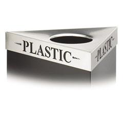 SAF 9560PC Safco Mayline Trifecta Waste Receptacle Lid SAF9560PC